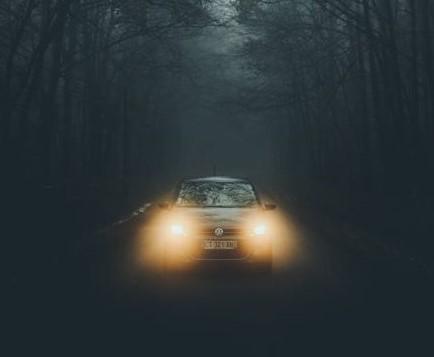 Look Beyond The Headlights